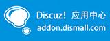 Discuz! 网站seo应用中心 ・ 作者